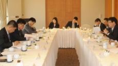 전경련,미얀마 공략 '신흥시장포럼' 발족
