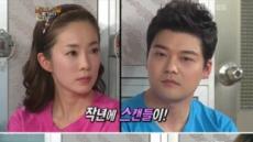"""박은영 """"전현무, 열애설 당시 검색어 순위만 집착"""""""