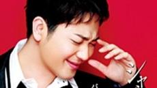 박현빈, 20일 일본서 데뷔싱글 발표
