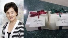 김영애, '로열 패밀리'에 떡 선물