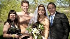 '누드 결혼식' 올린 커플, 무슨 사연이?