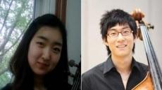 건대 음악교육학과 2명, '아시아유스오케스트라'에 선발
