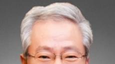 황건호 금투협 회장, IOSCO 연차 총회 참석