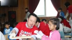 박용만, (주)두산 회장, 보스턴 동문들과 봉사활동