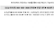 삼성도 놓친 100조 시장 장악할 1000원대 BT황제주!