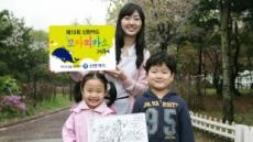 신한카드, 내달 14일 '제10회 꼬마피카소 그림 축제'
