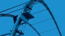 태연기계, 터널공사용 고강도 '격자지보' 출시