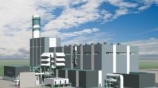 GS EPS, 충남 당진에 LNG 복합화력발전소 착공