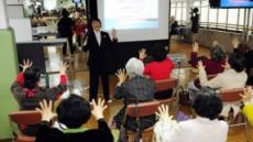 인도엔 요가…한국엔 '선비 체조'가 있다