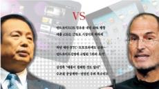 위협적 라이벌 법으로 견제…애플發 '글로벌 패권전쟁'