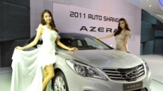 현대차, 2011 상하이 모터쇼에서 신형 그랜저 중국 첫 공개