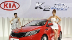 기아차, 상하이모터쇼에서 'K2' 세계 최초 공개