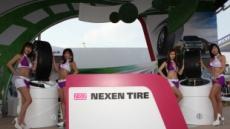 넥센타이어, 상하이모터쇼에서 최첨단 타이어 23종 전시