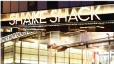 뉴요커를 줄 서게 하다, SHAKE SHACK 버거