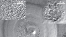<포토뉴스>60만년 전 화성엔 무슨 일이?