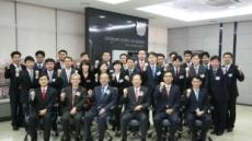 신한카드-서울대, 신용카드 전문가 과정 개설