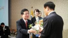 한화건설, 2011 우수협력사 간담회 개최