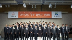 한화건설, 동반성장 박차-2011 우수협력사 간담회 개최