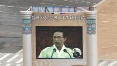MB정부, 10조원대 '통일 시드머니' 우선 조성 - 실용적 업적 고민
