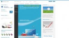 신한카드, 외국인고객 위한 영문 홈페이지 오픈