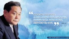 """삼성 12개 계열사 준법경영 선포식 """"준법경영은 삼성 경영가치 핵심"""""""