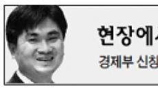 <현장에서>농협회장과 도쿄전력 사장의 '묘한 데자뷔'