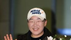 '기부천사' 신지애, 이번 주 일본 대회 획득상금 전액 지진피해돕기 기부키로