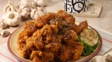 30년 장수 치킨 프랜차이즈…맛의 비밀은?