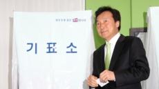 날개단 손학규 대권행보 '맑음'