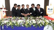 두산중공업, 협력업체 200개 글로벌 중소기업 육성