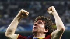 메시 3골 2도움…바르셀로나 8-0 대승