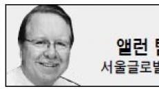 <경제광장>한국에서 증가하는 외국인 채용