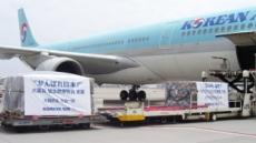 '나눔경영'의 대한항공, 글로벌 CSR의 원년