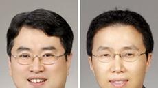 <2011 헤경 자본시장大賞>우리투자증권, 車·IT株 등 족집게 투자 가이드