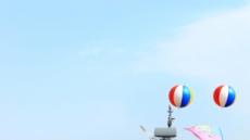 해군 차기 호위함...'인천함' 오늘 진수