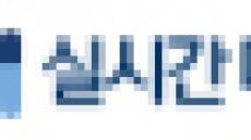 [증권정보] 1,000만대 판매예상! 갤럭시S2 부품주 주목