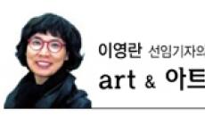 <이영란 선임기자의 art & 아트>'될성부른' 작품 잘 고르면 수익 막대…문화기업 이미지도 덤