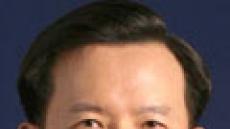 <2011 헤경 자본시장大賞> 종합자산관리 선진형 모델 제시