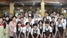 싱가포르항공, 저소득층 어린이 돕기 자선 바자