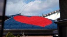 日대지진 안타까운 사연 속출…부모님위해 지붕에 하트 그린 딸…52일째 행방불명에 가족 '애간장'