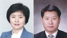 한화증권 PB본부 박미경 본부장, 마케팅본부 이종우 본부장 선임