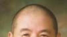 """조계종 자승스님 봉축사 """"서로 다름을 인정할 때 평화 온다"""""""