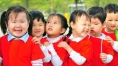 <포토뉴스>어린이 대축제 '마포둥이 모여라'