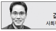 <현장칼럼>대한민국은 현재 '모럴 해저드 공화국'?