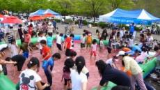 '5월은 푸르구나' 야구ㆍ축구장 어린이날 맞춤행사 풍성