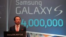 '갤럭시S 2', 이통사 판매 12만대 돌파...2초에 1대씩 개통