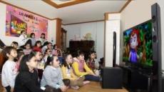 LG 시네마 3D로 즐기는 신나는 생일파티