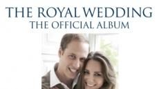 왕실 결혼식을 듣는다…음원 공개, CD 판매