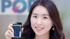 삼성증권, 갤럭시S2교체 위약금 지원 행사