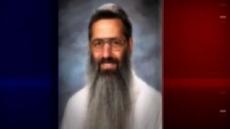 美 교사 10년 만에 면도…빈 라덴 잡히기만 기다렸다